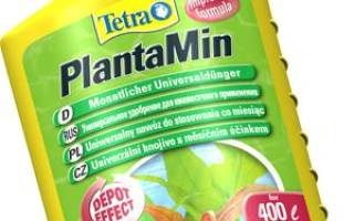 Tetra PlantaMin — Тетра ПлантаМин: инструкция, отзывы, обзор