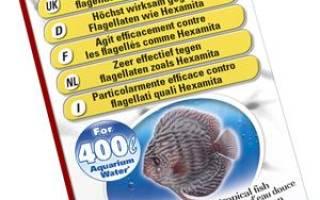 Tetra HexaEx инструкция по применению, отзывы