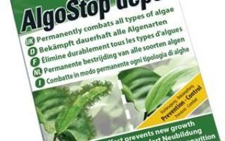 Tetra AlgoStop depot — Тетра АлгоСтоп депот: инструкция и отзывы