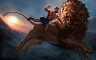 Жили ли львы в Древней Греции: исторические факты или вымысел
