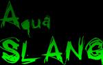 Сленг аквариумистов