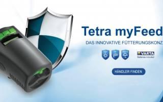 Автокормушка Tetra MyFeeder: инструкция, как работает?