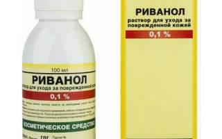 Риванол (фурацилин) для лечения аквариумных рыб