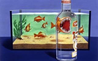 Водка в аквариуме, оказывается можно!