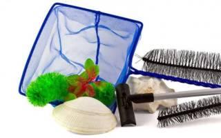 Инвентарь, инструменты и приспособления для чистки аквариума