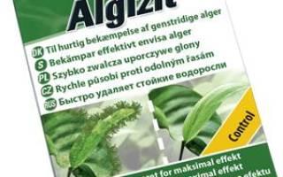 Tetra Algizit: инструкция и отзывы
