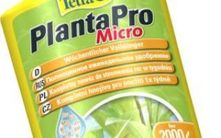 Tetra PlantaPro Micro: инструкция, отзывы