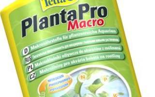 Tetra PlantaPro Macro: инструкция, отзывы